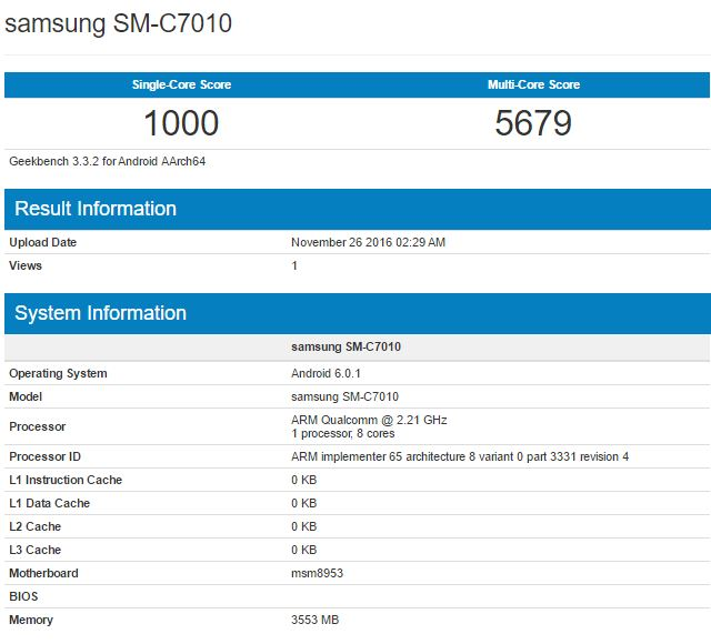 galaxy-c7-pro-geekbench-benchmark