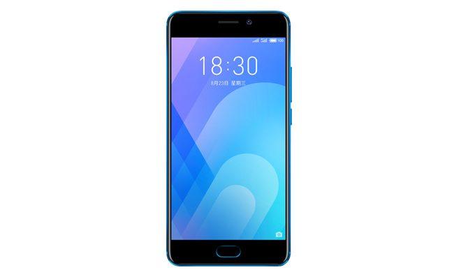 Meizu M6 Note 1200-1500 TL arası en iyi akıllı telefon tercihleri - Mayıs 2019