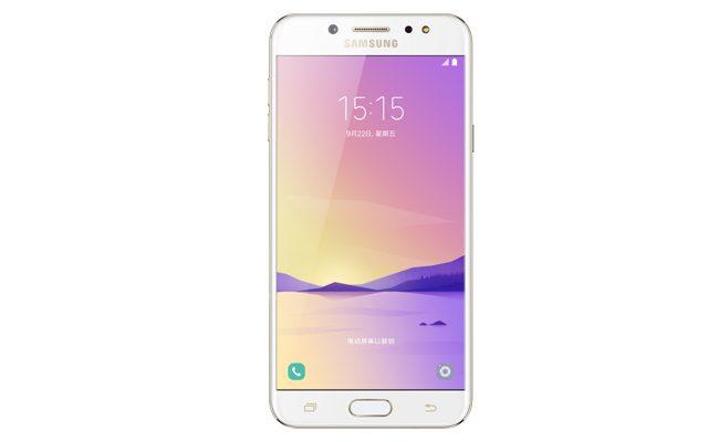 Samsung Galaxy C8 (İthalatçı Garantili)