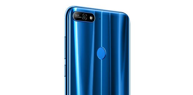 Huawei Y7 2018 ülkemizde satışa çıktı