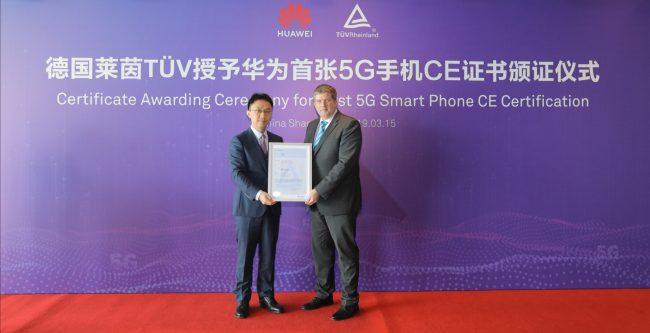 Huawei Ödül