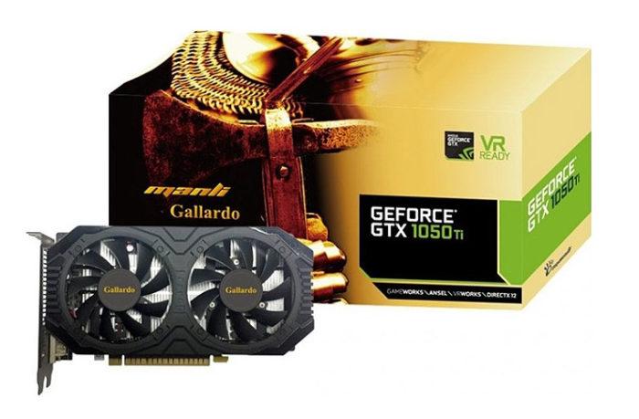 Manli Geforce GTX 1050 TI 4GB