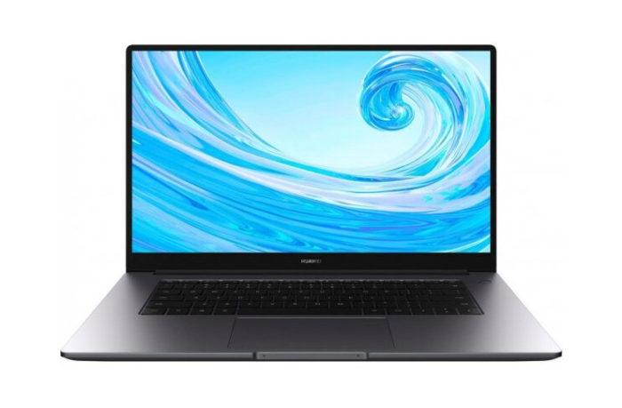 Huawei MateBook D 15 AMD Notebook